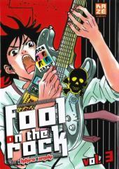 Fool on the rock -3- Volume 3