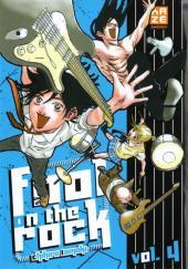 Fool on the rock -4- Volume 4