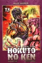 Hokuto No Ken, Fist of the North Star