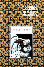 Cerebus (1977) -180- Reads: part 6