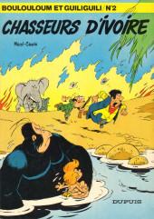 Boulouloum et Guiliguili (Les jungles perdues) -2- Chasseurs d'ivoire