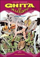 Ghita of Alizarr -2a- Ghita of alizarr - part 2