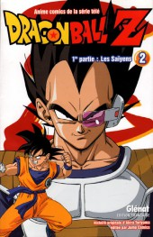 Dragon Ball Z -2- 1re partie : Les Saïyens 2