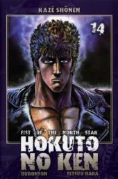 Hokuto No Ken, Fist of the north star -14- Tome 14