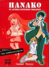 Hanako et autres légendes urbaines -1- volume 1