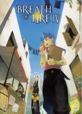 Breath of fire IV -3- Tome 3