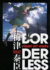 Borderless - Yasuomi Umetsu visual art works