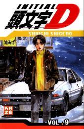 Initial D -9- Volume 9
