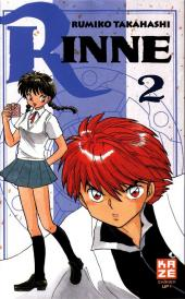 Rinne -2- Tome 2