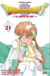 Dragon Quest - La quête de Daï -21- Adieu, mon fils!