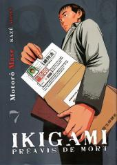 Ikigami - Préavis de mort -7- Photo souvenir - Un rêve à réaliser