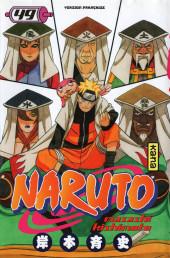 Naruto -49- Le conseil des cinq Kage...!!