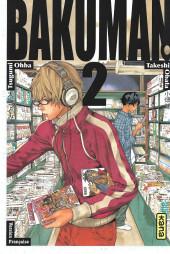 Bakuman. -2- Chocolats et Akamaru