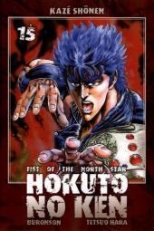 Hokuto No Ken, Fist of the north star -15- Tome15