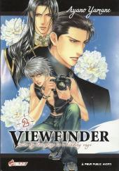 Viewfinder -2- You're my love prize in a binding cage