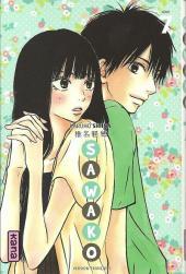 Sawako -7- Tome 7