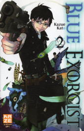 Blue Exorcist -2- Tome 2