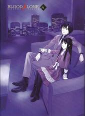 Blood alone -6- Tome 6