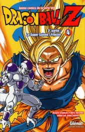 Dragon Ball Z -15- 3e partie : Le Super Saïyen / Freezer 4