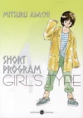Short program -4- Girl's type