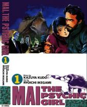 Mai, the Psychic Girl (en anglais) -1- Tpb 1