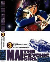 Mai, the Psychic Girl (en anglais) -3- Tpb 3