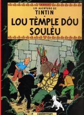 Tintin (en langues régionales) -14Provençal- Lou Tèmple dóu Soulèu