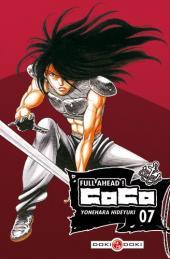 Full ahead ! Coco -7- Volume 07