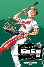 Full ahead ! Coco -8- Volume 08