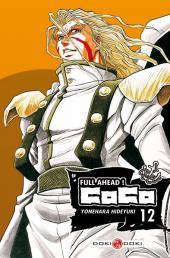 Full ahead ! Coco -12- Volume 12