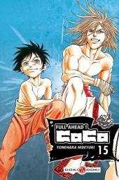 Full ahead ! Coco -15- Volume 15