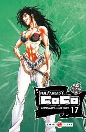 Full ahead ! Coco -17- Volume 17