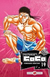 Full ahead ! Coco -19- Volume 19