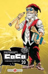 Full ahead ! Coco -20- Volume 20