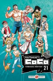 Full ahead ! Coco -21- Volume 21
