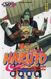 Naruto -50- Duel à mort dans la prison aqueuse !!