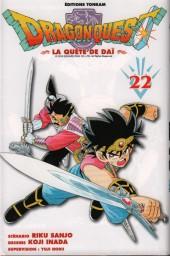 Dragon Quest - La quête de Daï -22- L'apparition du Vearn palace!