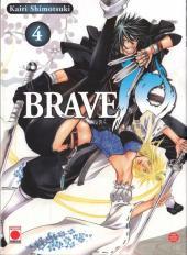 Brave 10 -4- Tome 4