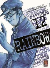 Rainbow -12- Tome 12
