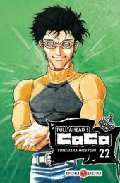 Full ahead ! Coco -22- Volume 22