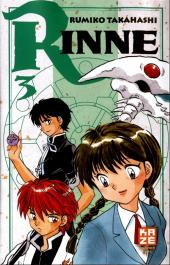 Rinne -3- Tome 3