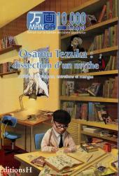 Manga 10000 images -2- Osamu tezuka : dissection d'un mythe