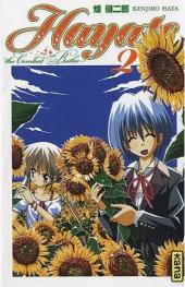 Hayate the combat butler -2- Tome 2