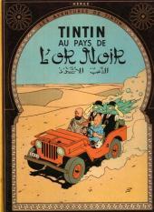 Tintin (Historique) -15B40- Tintin au pays de l'or noir