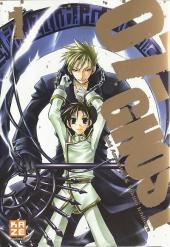 07-ghost -1- Tome 1