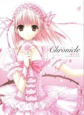 Chronicle (Suzuhira)