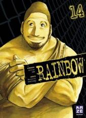 Rainbow -14- Tome 14