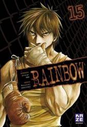 Rainbow -15- Tome 15