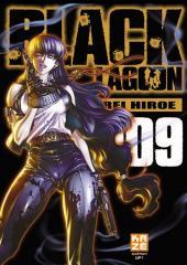 Black Lagoon -9- Volume 9