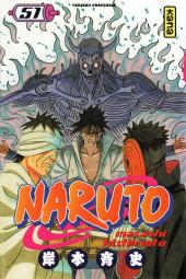 Naruto -51- Sasuke vs danzô...!!